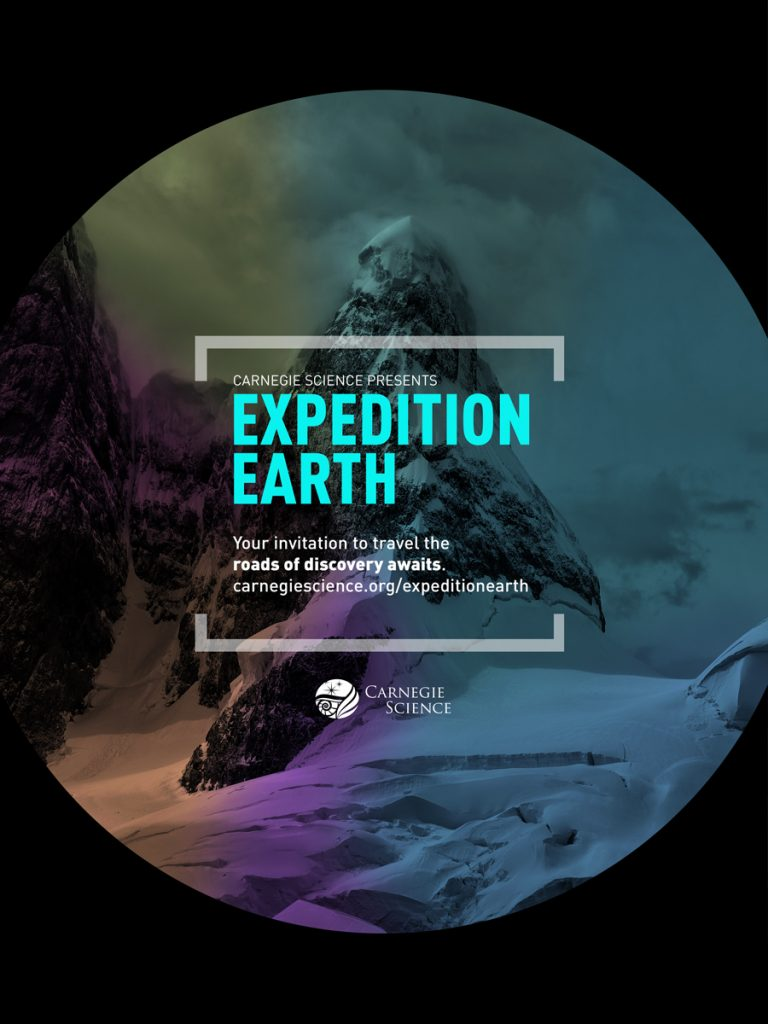 Expedition Earth Poster - Launch